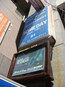 someday_sign