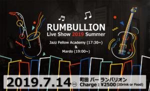 Rumbullion Live Show 2019 Summer
